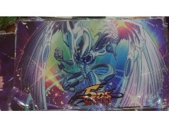 Custom Playmat 07