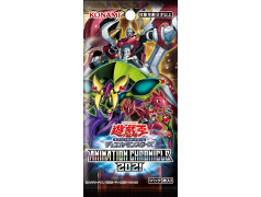 Booster Pack Yugioh OCG Animation Chronicle 2021