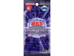 LINK VRAINS Pack 3 BOOSTER PACK